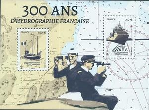 2020_b_hydrographie_v.jpg